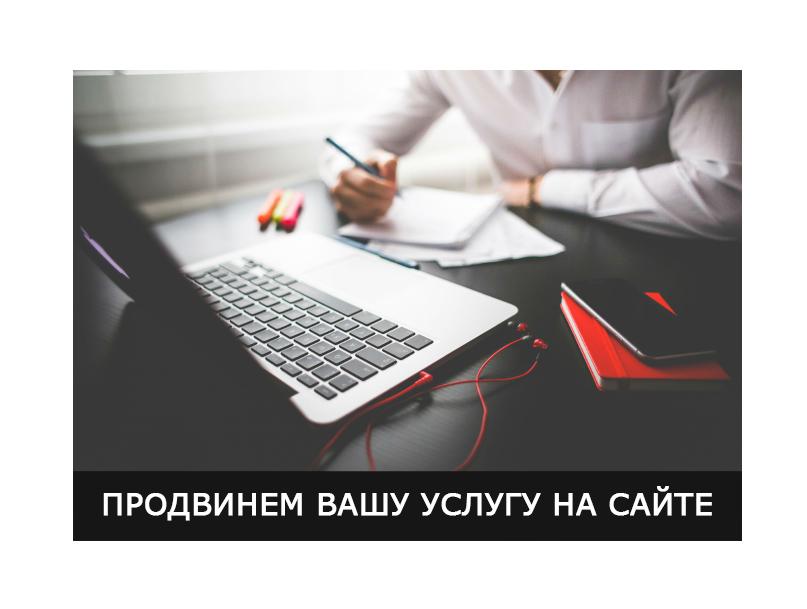 Поисковое продвижение сайта ростов ашманов и.с.оптимизация и продвижение сайтов в поисковых систе