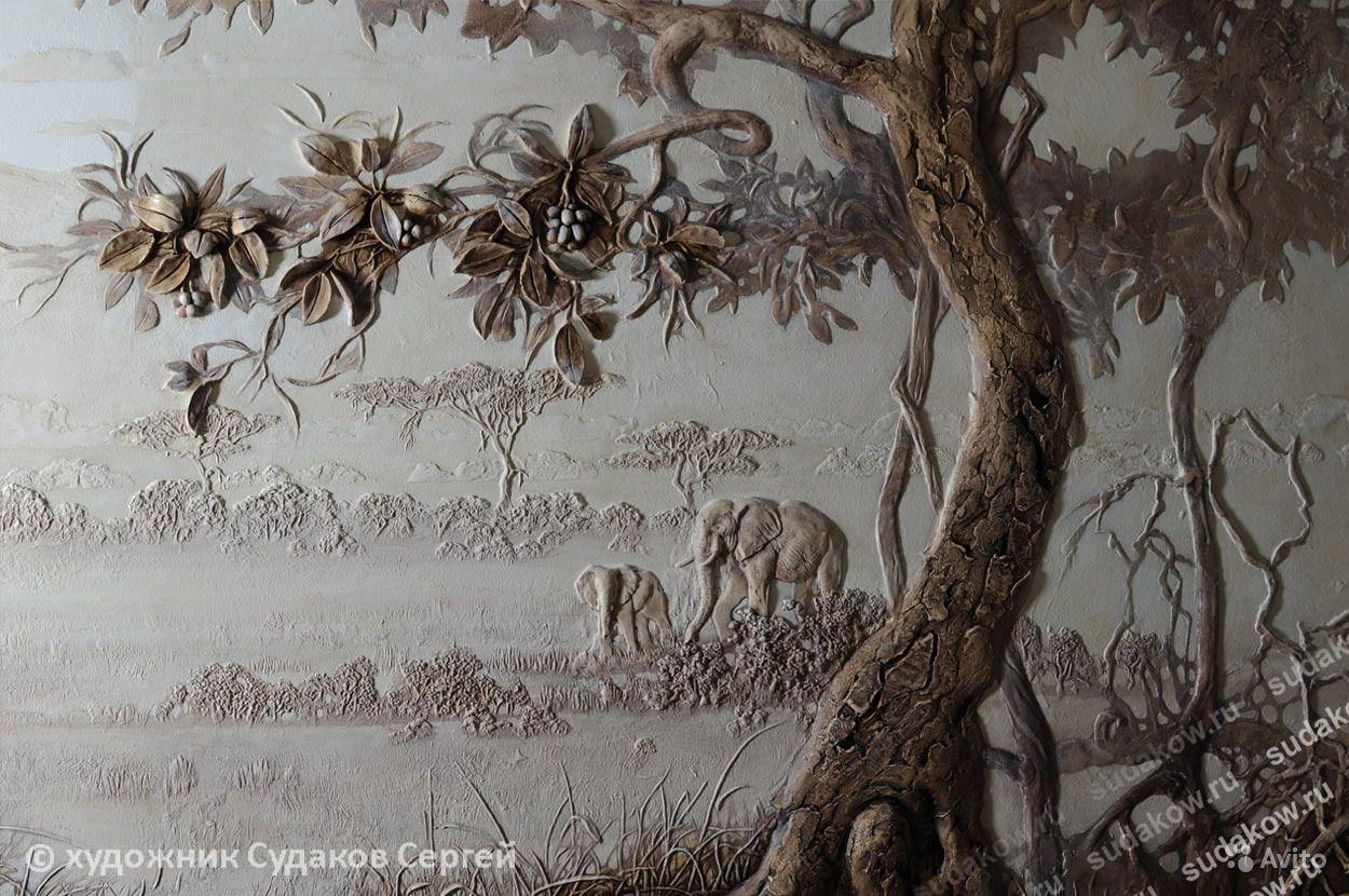 Рисунки на стене мастер класс - Sweet Home 3D : Руководство пользователя
