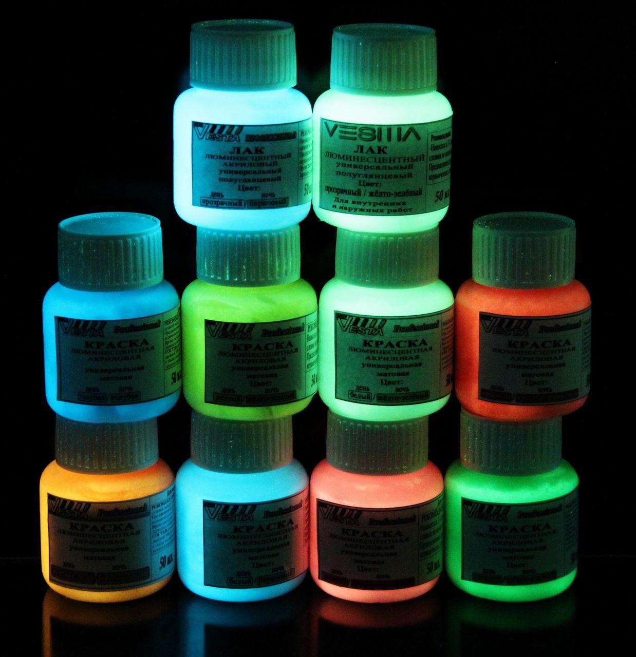 баночки со светящаейся краской