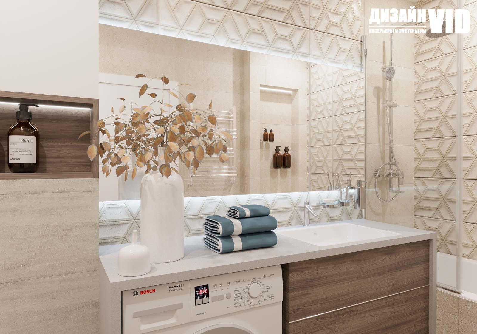 современная фактурная плитка в ванной