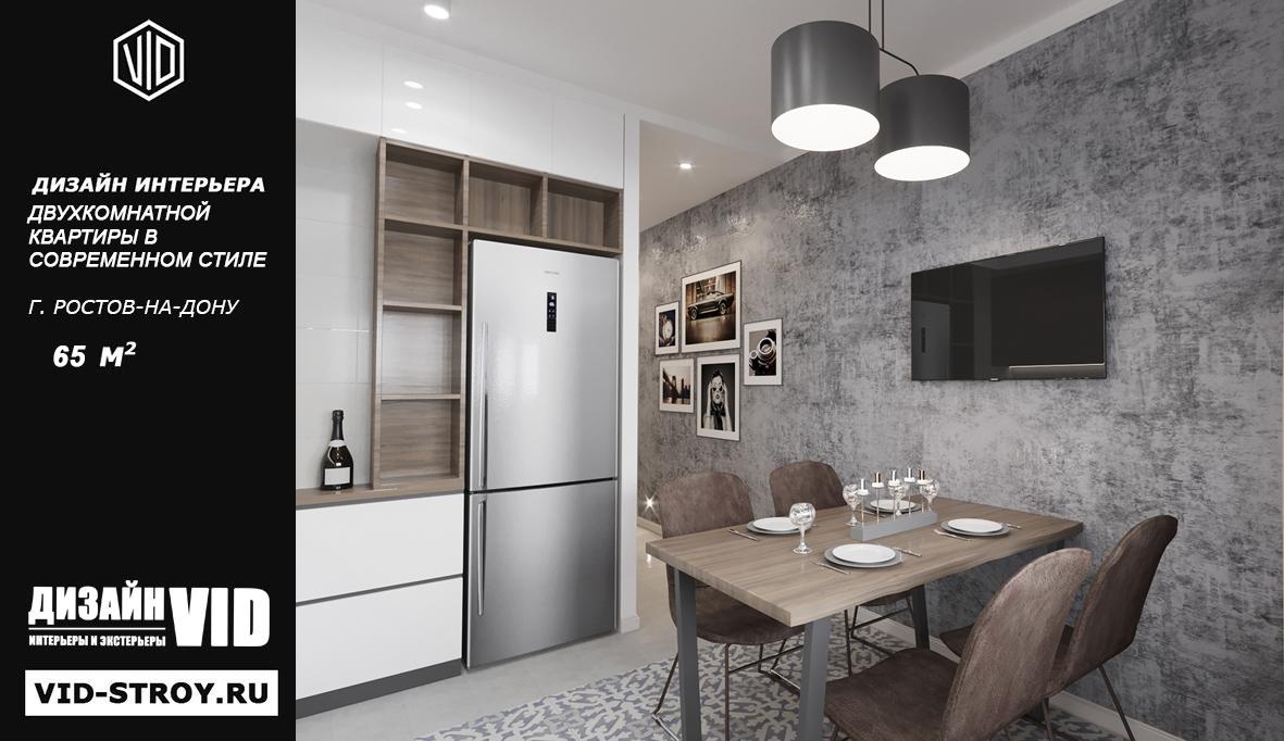 Интерьер двухкомнатной квартиры 85 кв м