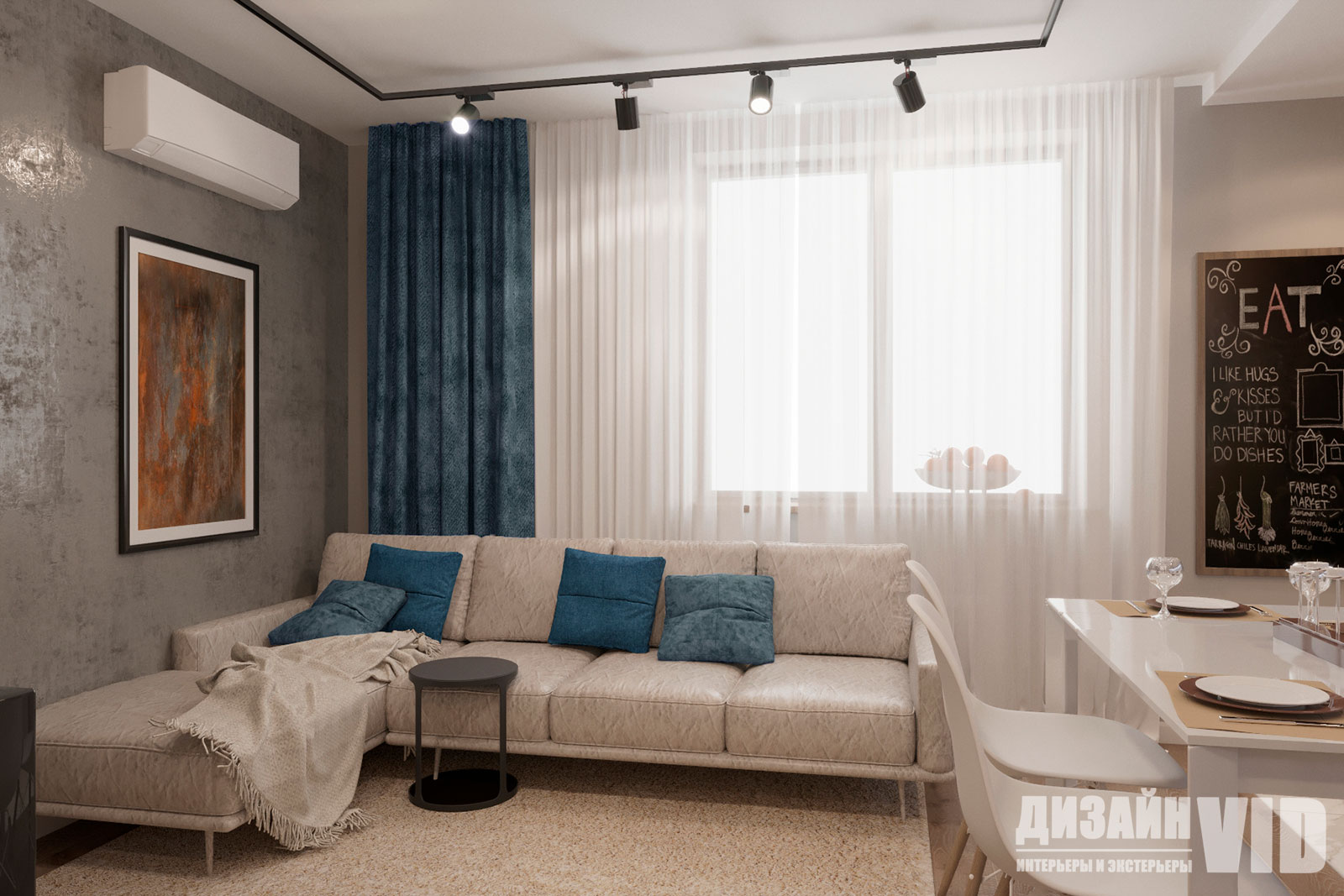 синий цвет в современной гостиной