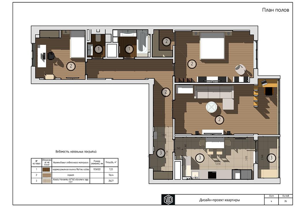 план квартиры 110 квадратов