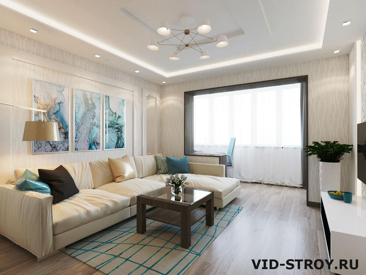 Дизайн зала в трехкомнатной квартиры