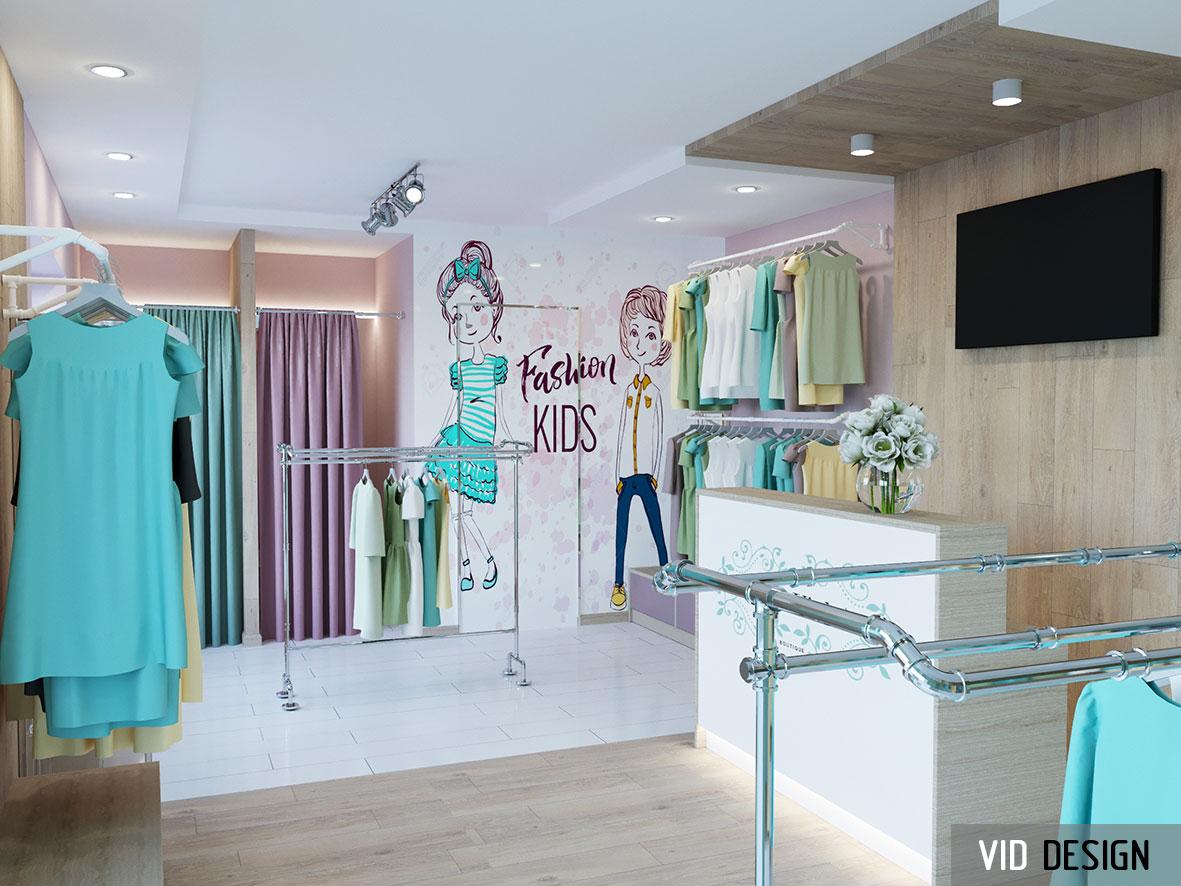 Дизайн магазина детской одежды
