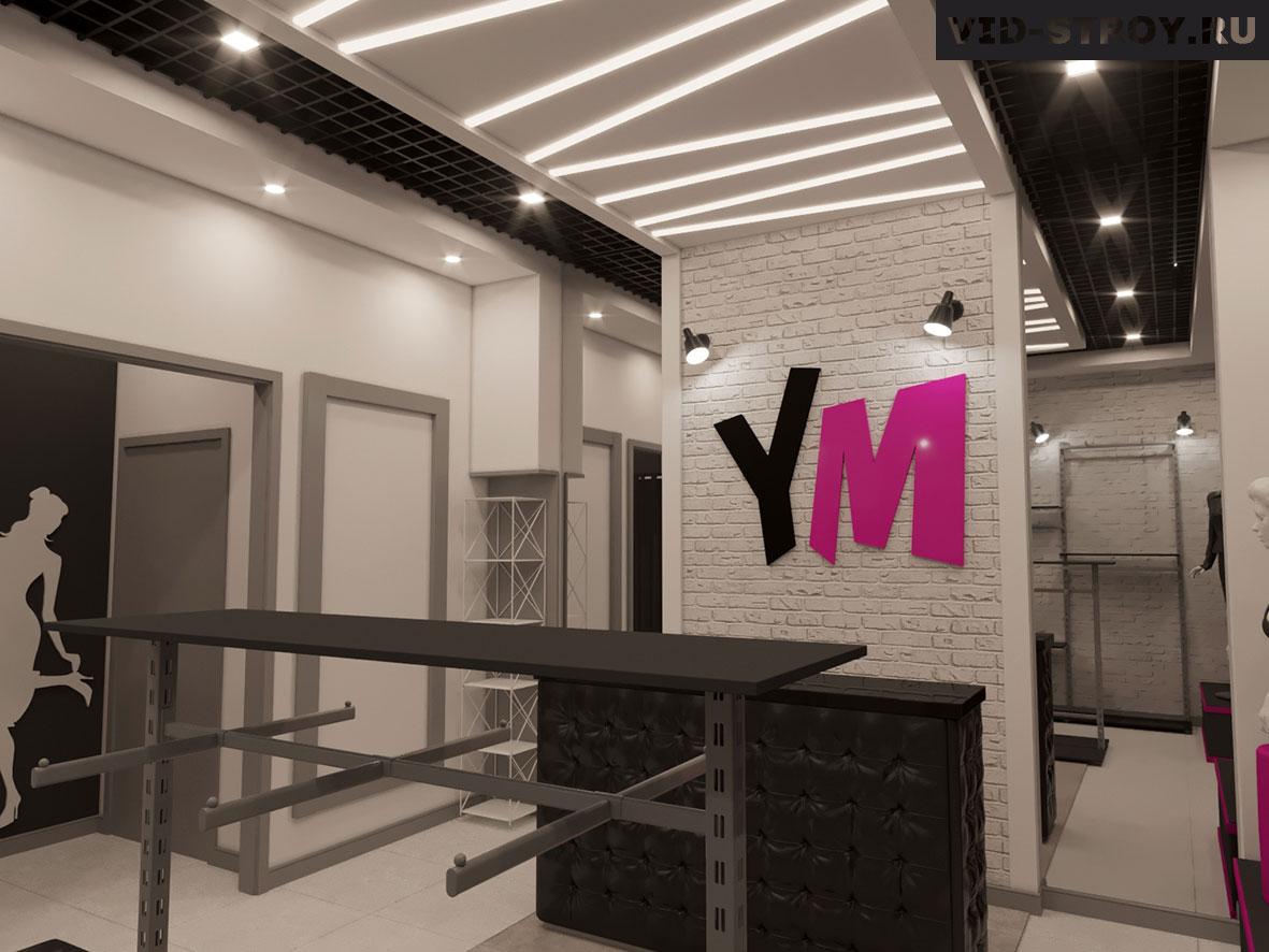 Дизайн бутика в Ростове-на-Дону