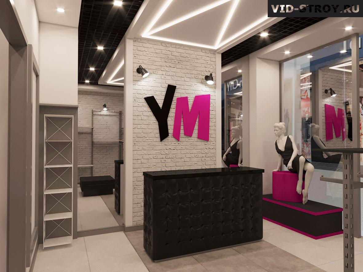Дизайн современного бутика одежды