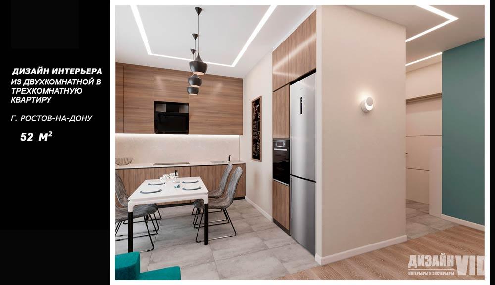 Дизайн квартиры из двушки в трешку