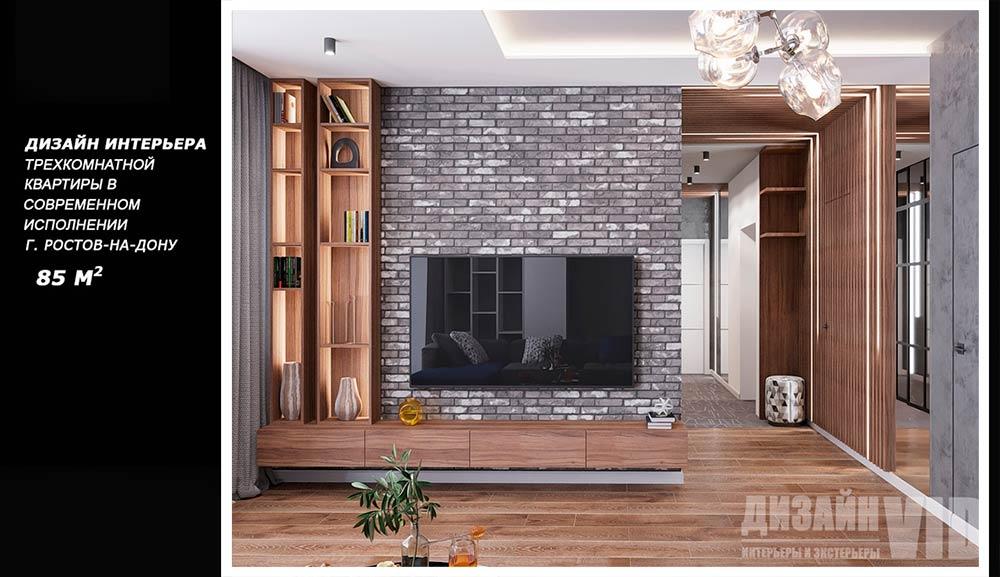 Дизайн интерьера квартиры 85 кв. м.