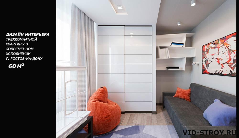Интерьер квартиры 60 кв