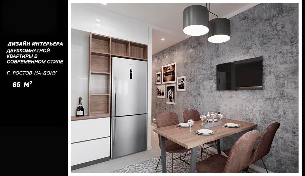 Интерьер двухкомнатной квартиры 65 кв м