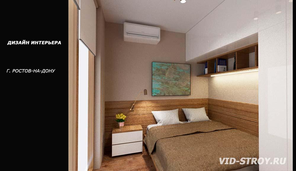 Дизайн модульного дома