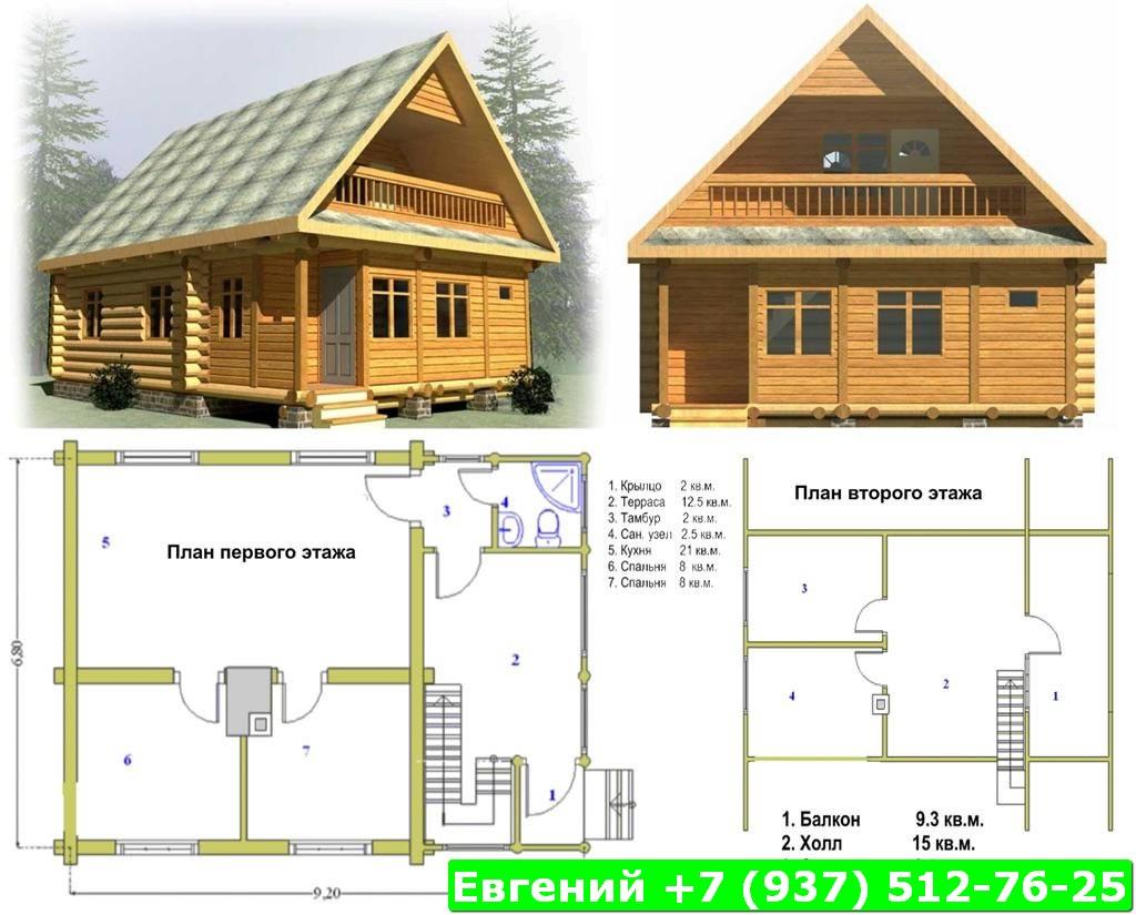 Окрашивание деревянного дома бруса картинка степень поражений
