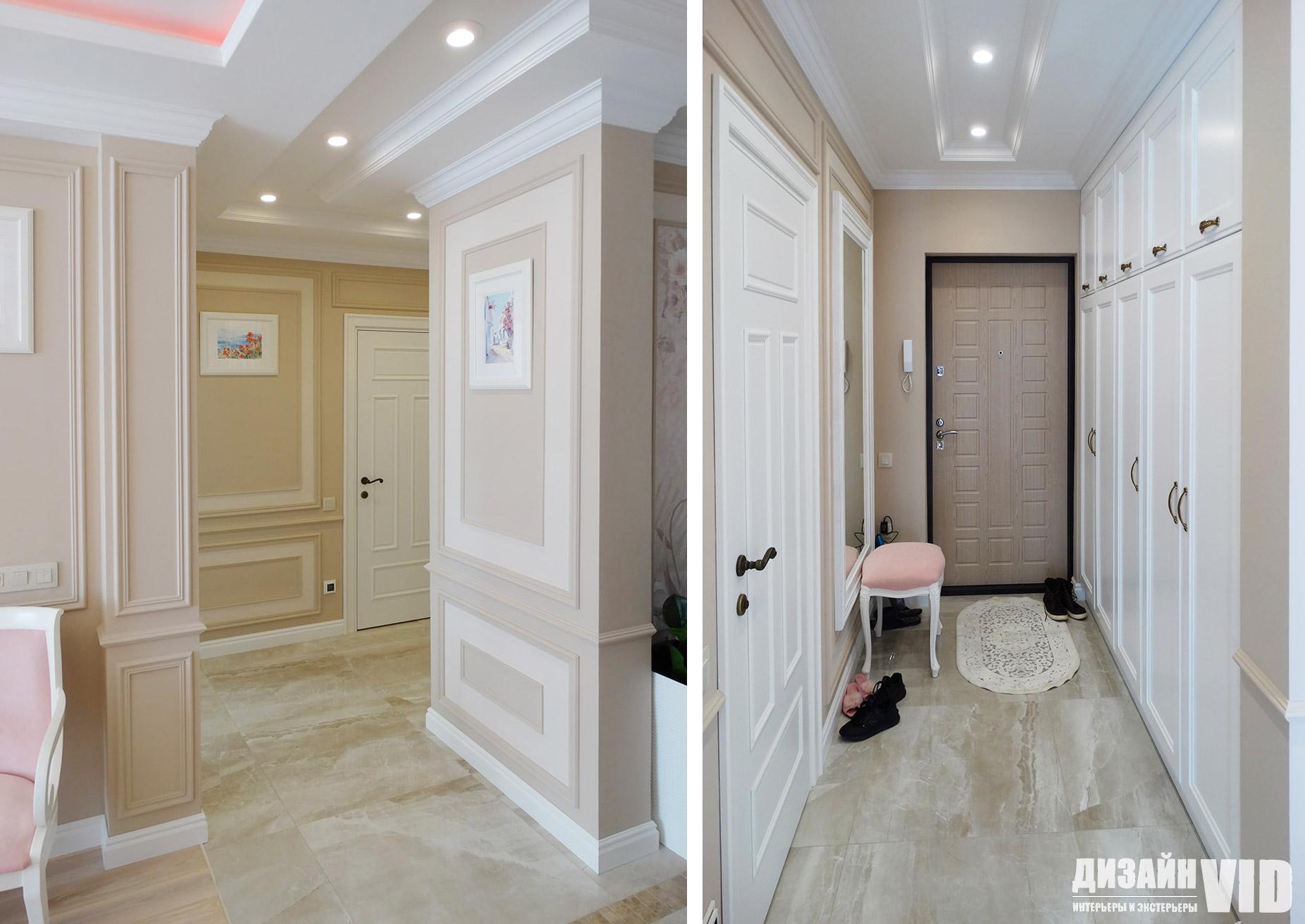 Дизайн и ремонт квартир в классике