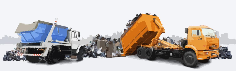 вывоз мусора графика